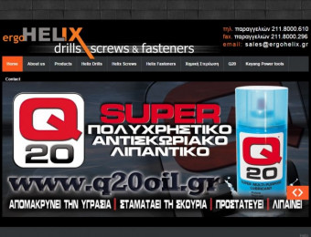 ErgoHelix.gr