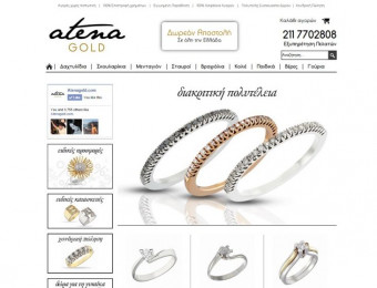 AtenaGold.com