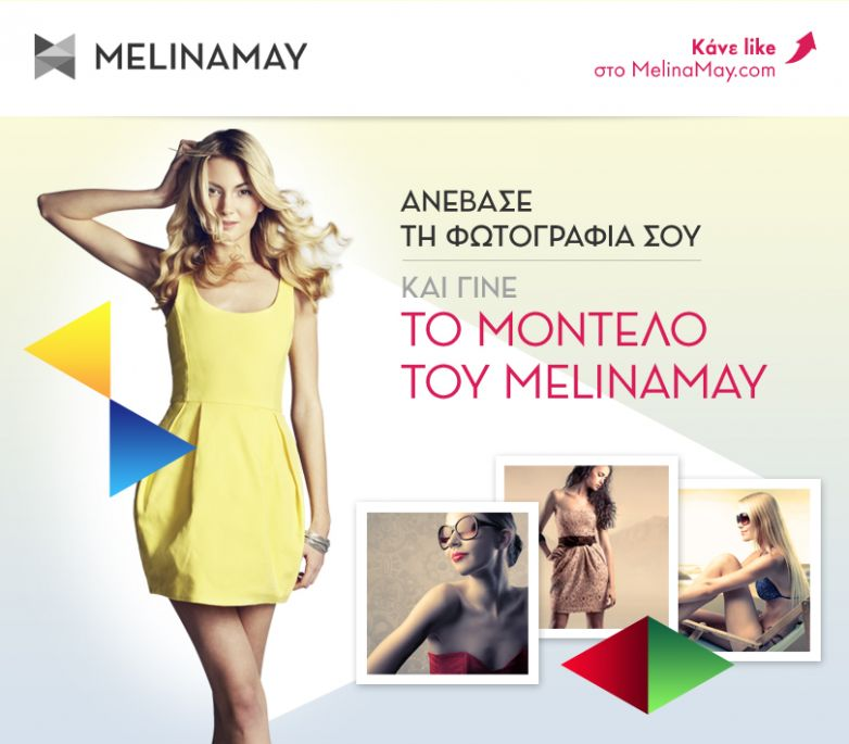 MelinaMay Facebook App - Model