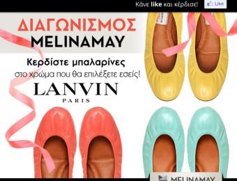 MelinaMay Facebook App - Contest
