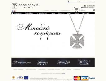 Abadianakis.gr