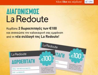 LaRedoute Facebook App - Contest